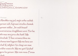 The back of my Conlang/Cultural Card Exchange card (2011).